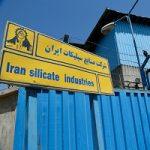 شرکت صنایع سیلیکات ایران